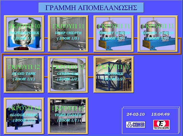 Tecnologie Industriali: Sistemi di automazione industriale - Padova